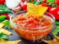 Рецепта Разядка салса пико де гайо